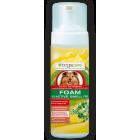 Bogacare® Foam Bio-Active Smell Free - Schiuma per cani 150 ml