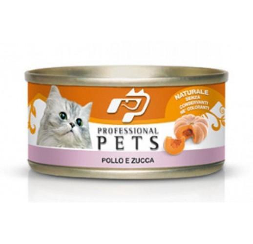 Tuna with pumpkin - NATURAL CAT FOOD – 70 GR
